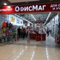 Копицентр Офисмаг, Полиграфические услуги в Лискинском районе