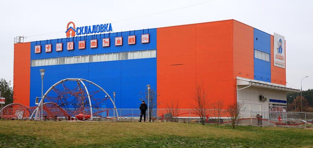 складские услуги — Складовка - Митино — Москва, фото №2