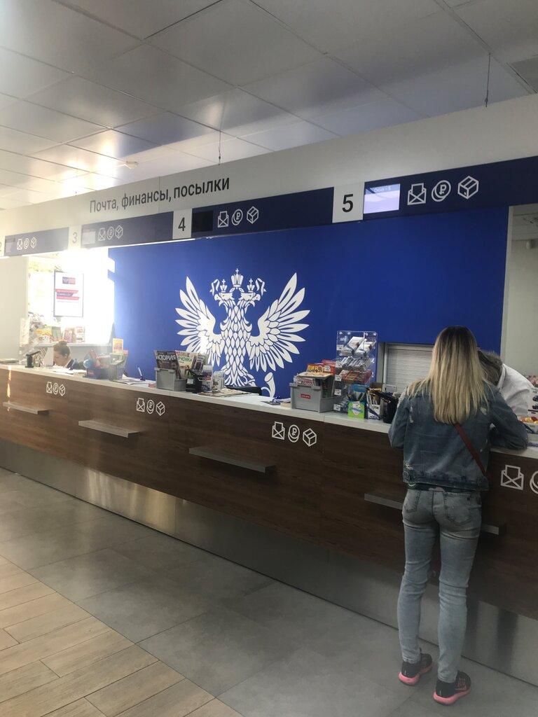почтовое отделение — Отделение почтовой связи Москва 111033 — Москва, фото №2