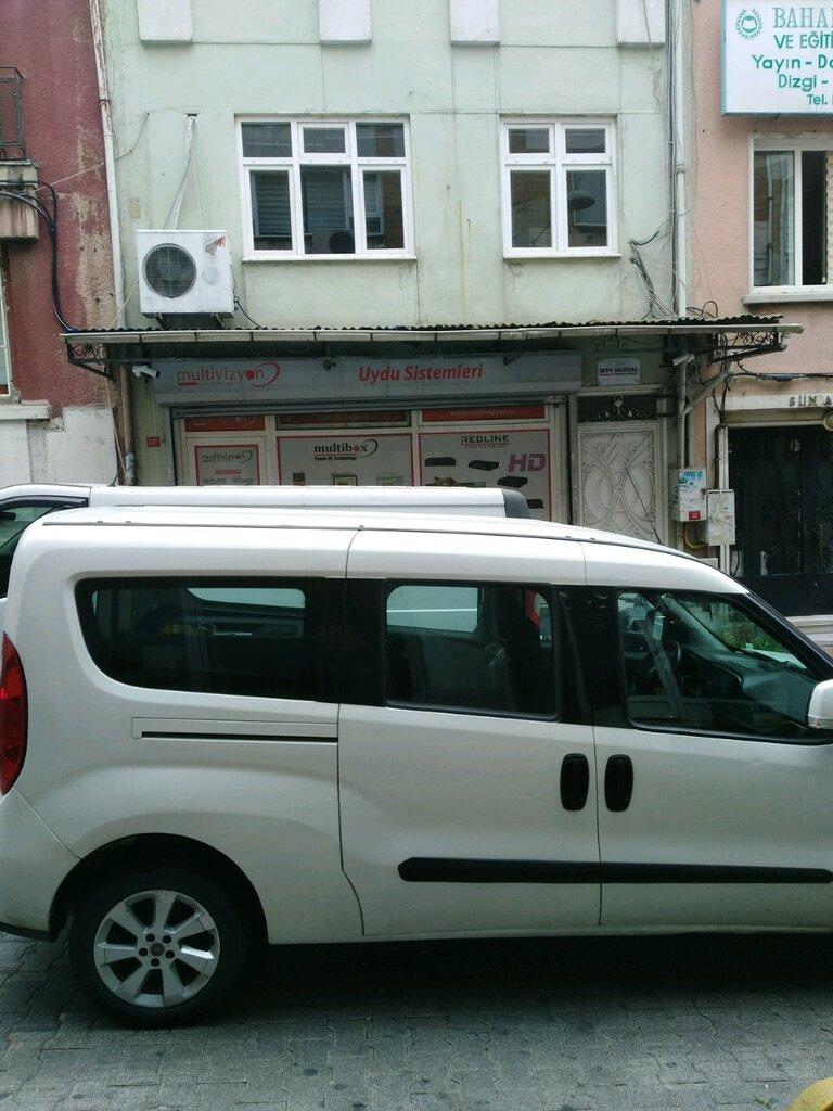 güvenlik ve alarm sistemleri — Multivizyon TV — Fatih, foto №%ccount%