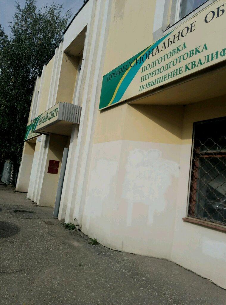 Регистрационная служба краснодарского края