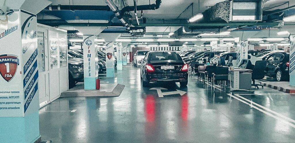 Москва автосалон варшавский автосалоны бриллианс в москве
