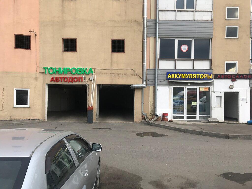 тонирование стёкол — Центр тонировки — Москва, фото №1