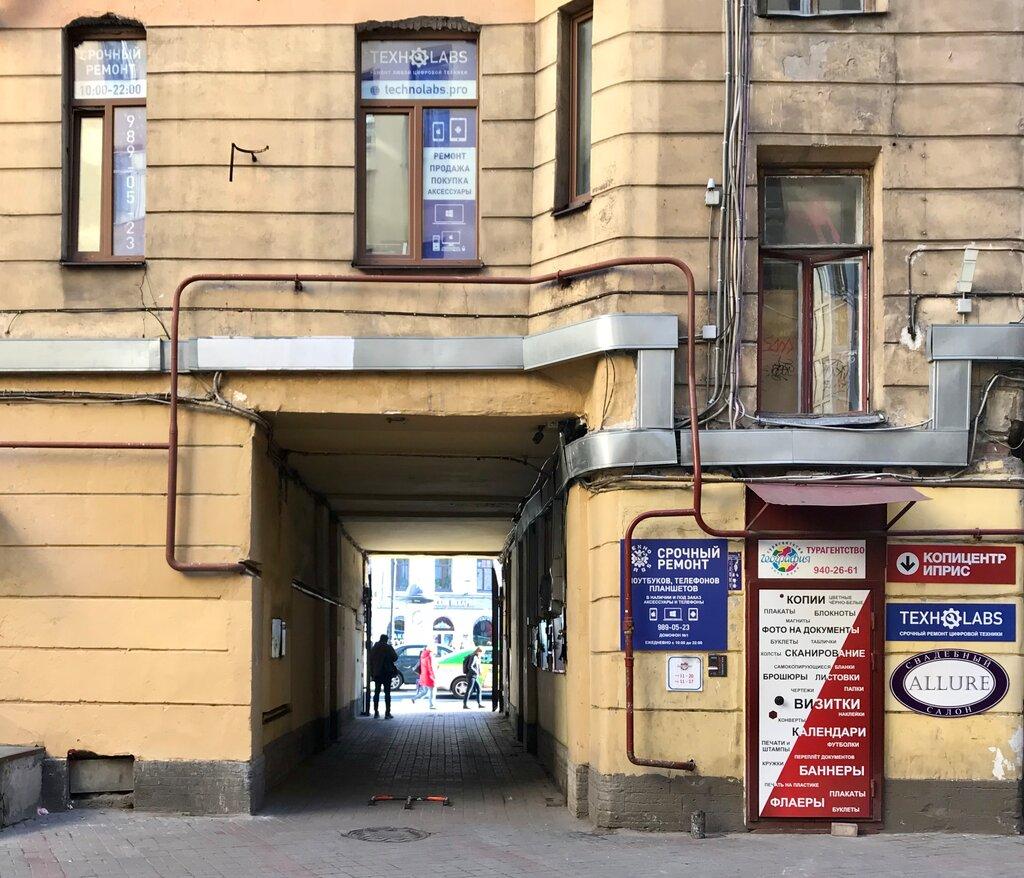 ремонт телефонов — Технолабс — Санкт-Петербург, фото №1