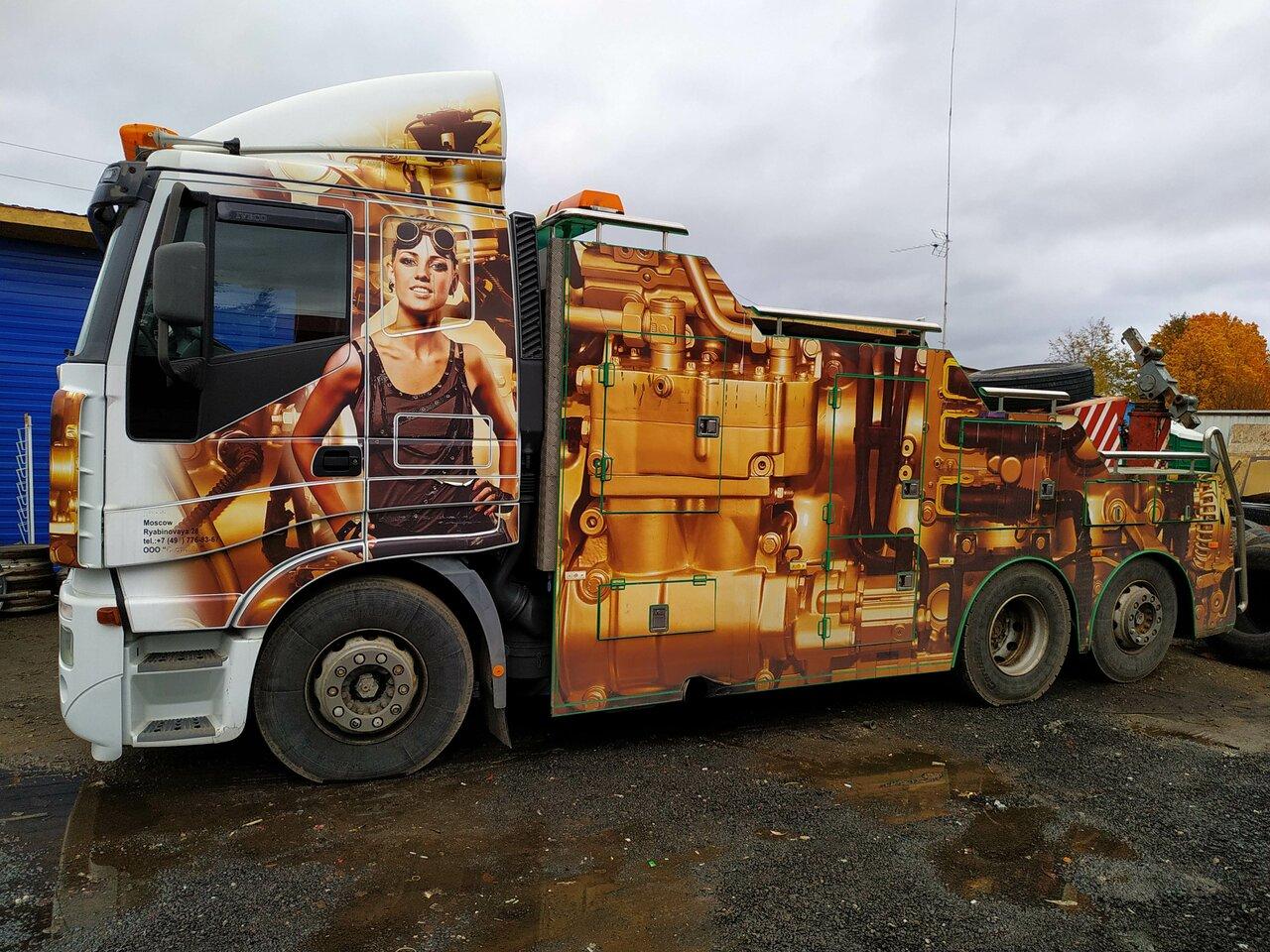 кошки независимы, эвакуаторы грузовиков фото в россии можете подобрать тот