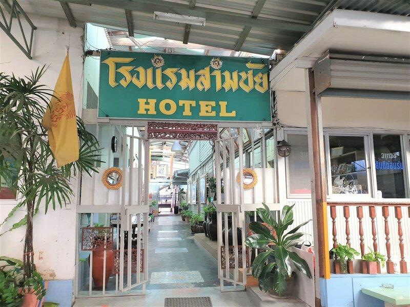 Hotel Samchai