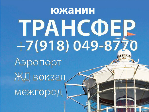 такси — Южанин — Анапа, фото №1