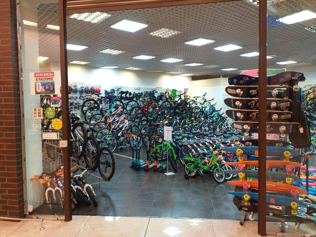 Магазин Велосипедов Динамо