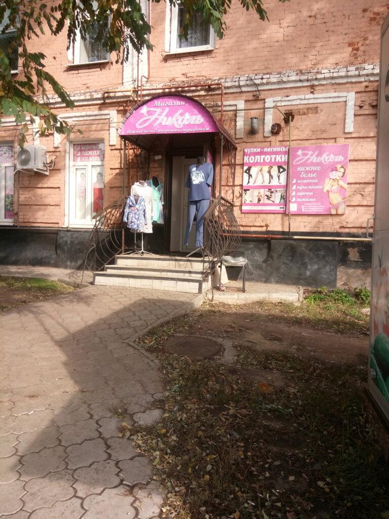 Мичуринск магазины женского белья коврик массажер большой