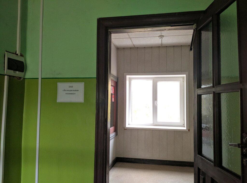 промышленное холодильное оборудование — Холодильная техника — Гродно, фото №2