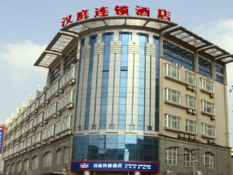 Hanting Hotel Shanghai Hongqiao Wuzhong Road