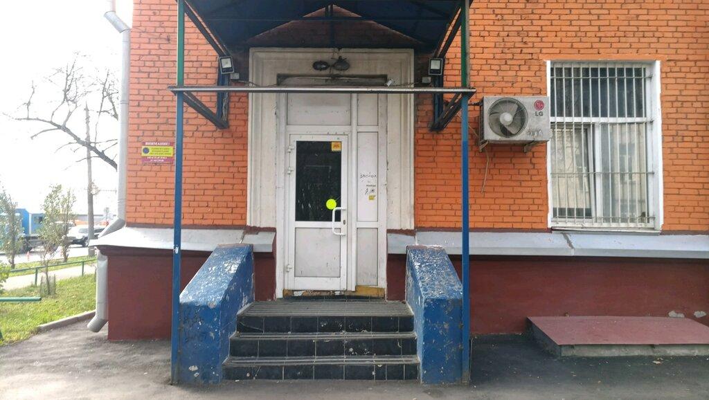 Ломбарды работающие круглосуточно в москве купить авто бу авто ломбард