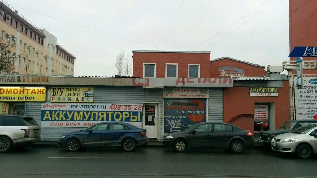 автосервис, автотехцентр — Автосервис — Санкт‑Петербург, фото №1