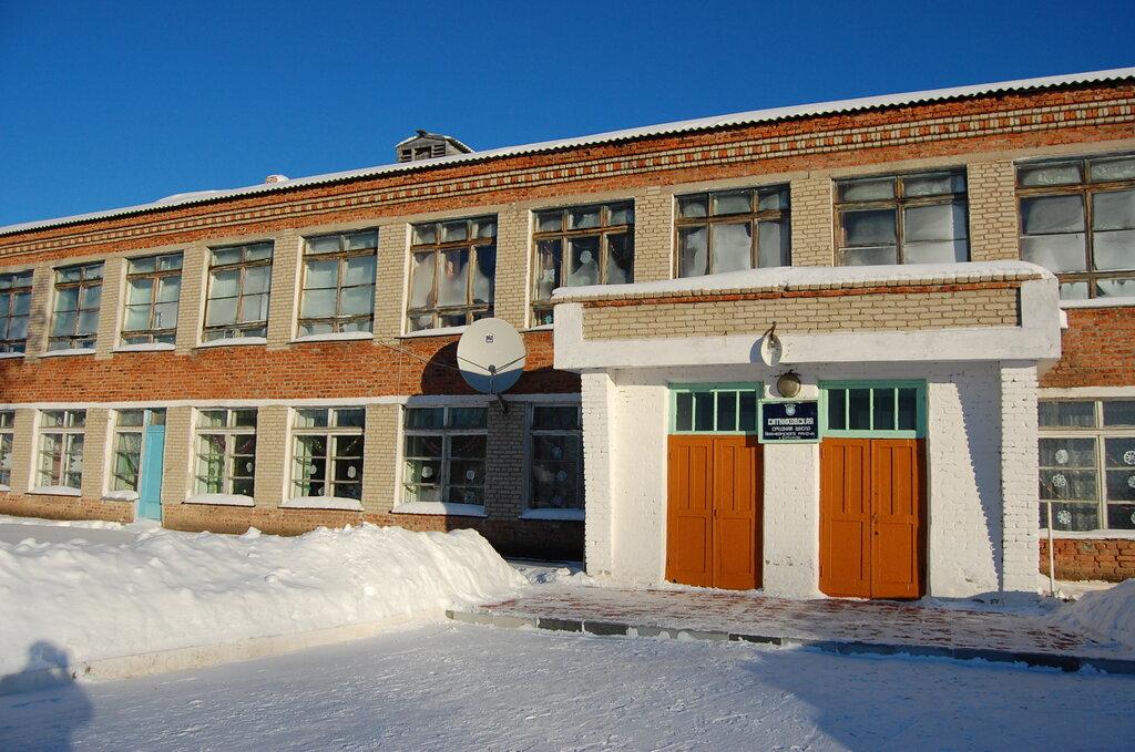 вовсе только ленинский район омской обл фото эпизоде бункер признаётся