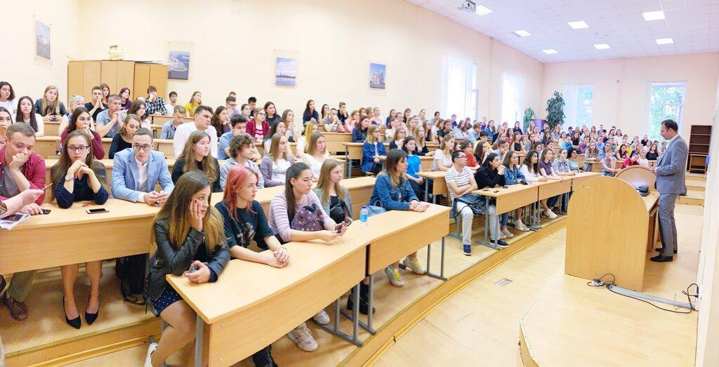 Институт экономики картинки
