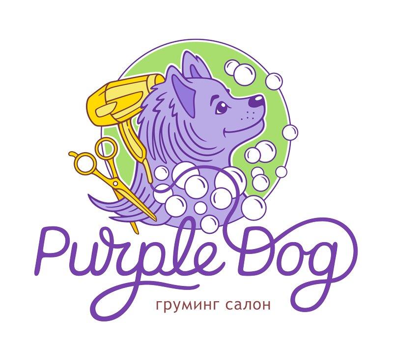 зоосалон, зоопарикмахерская — Purple Dog — Хабаровск, фото №1