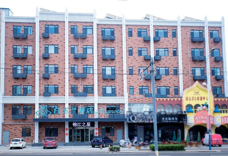 Magnotel Hotel of Qingdao Jiaozhou, Guangzhou south road hotel