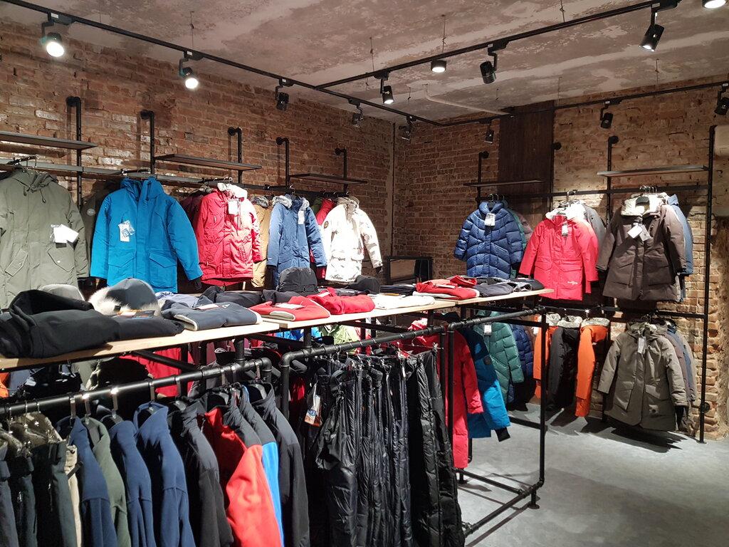 Магазин Одежды Красноярск