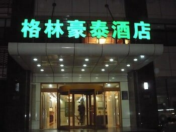 GreenTree Inn Dalian Ganjingzi District Dongwei Road Subway Station Hotel