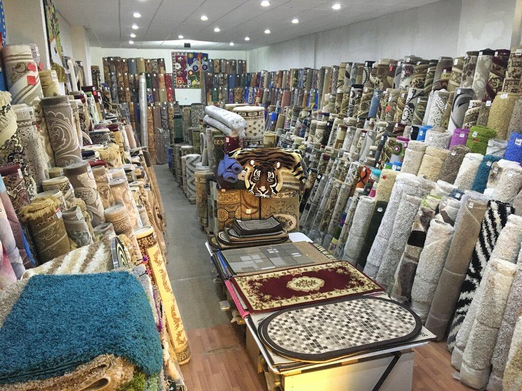 ковры в иваново каталог фото пешей доступности
