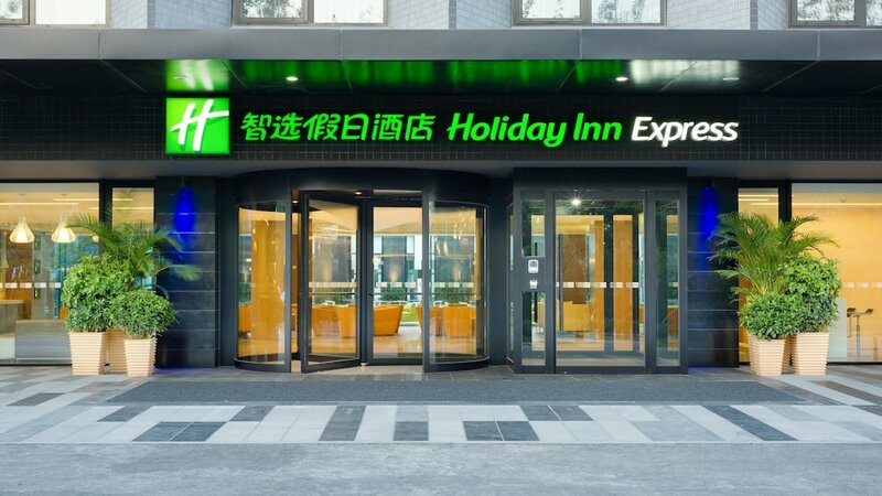 Holiday Inn Express Airport Zone