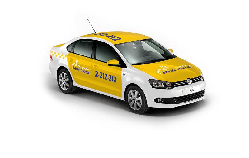 Такси Алушта аэропорт Симферополь - фотография №2