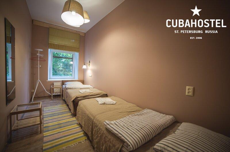 Cuba Hostel