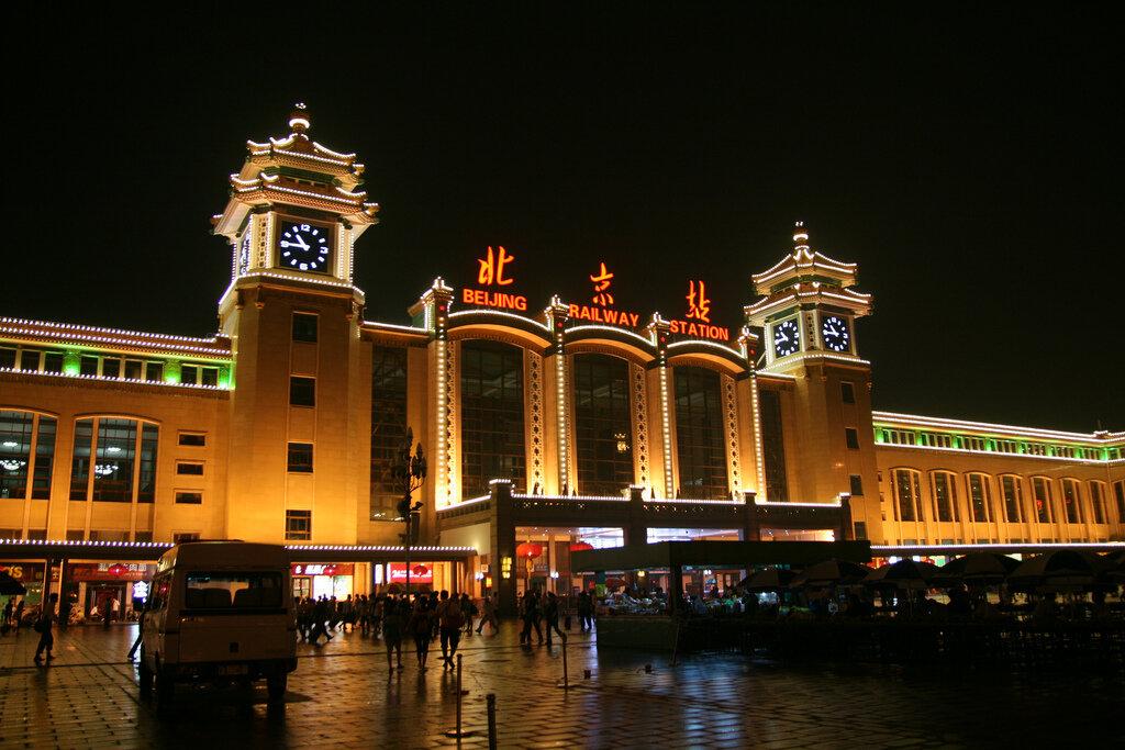 Западный вокзал пекина фото