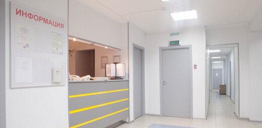 гинекологическая клиника — Фэмилайн — Москва, фото №8