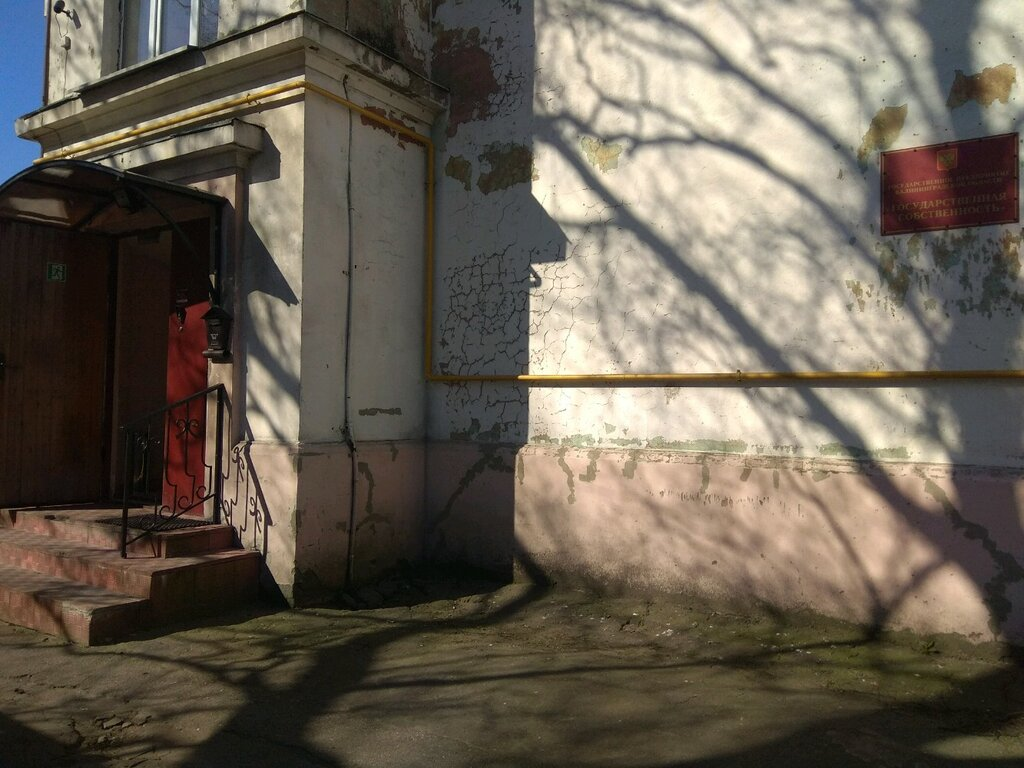 управление недвижимостью — Государственная собственность — Калининград, фото №5