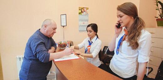 медцентр, клиника — Клиника здорового позвоночника — Москва, фото №3