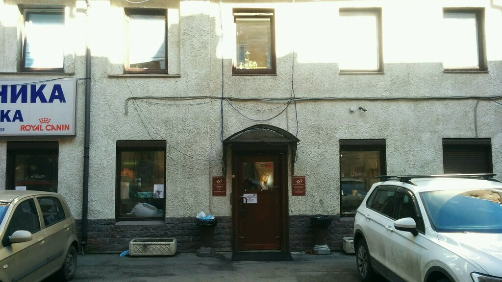 ветеринарная клиника — Институт ветеринарной биологии — Санкт-Петербург, фото №7