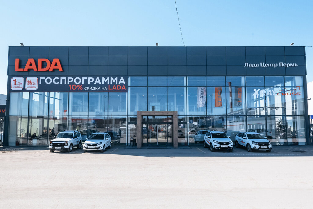 car dealership — Lada Center Perm — Perm, фото №1