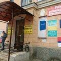 Техно Мастер, Монтаж домофона в Родниковском районе