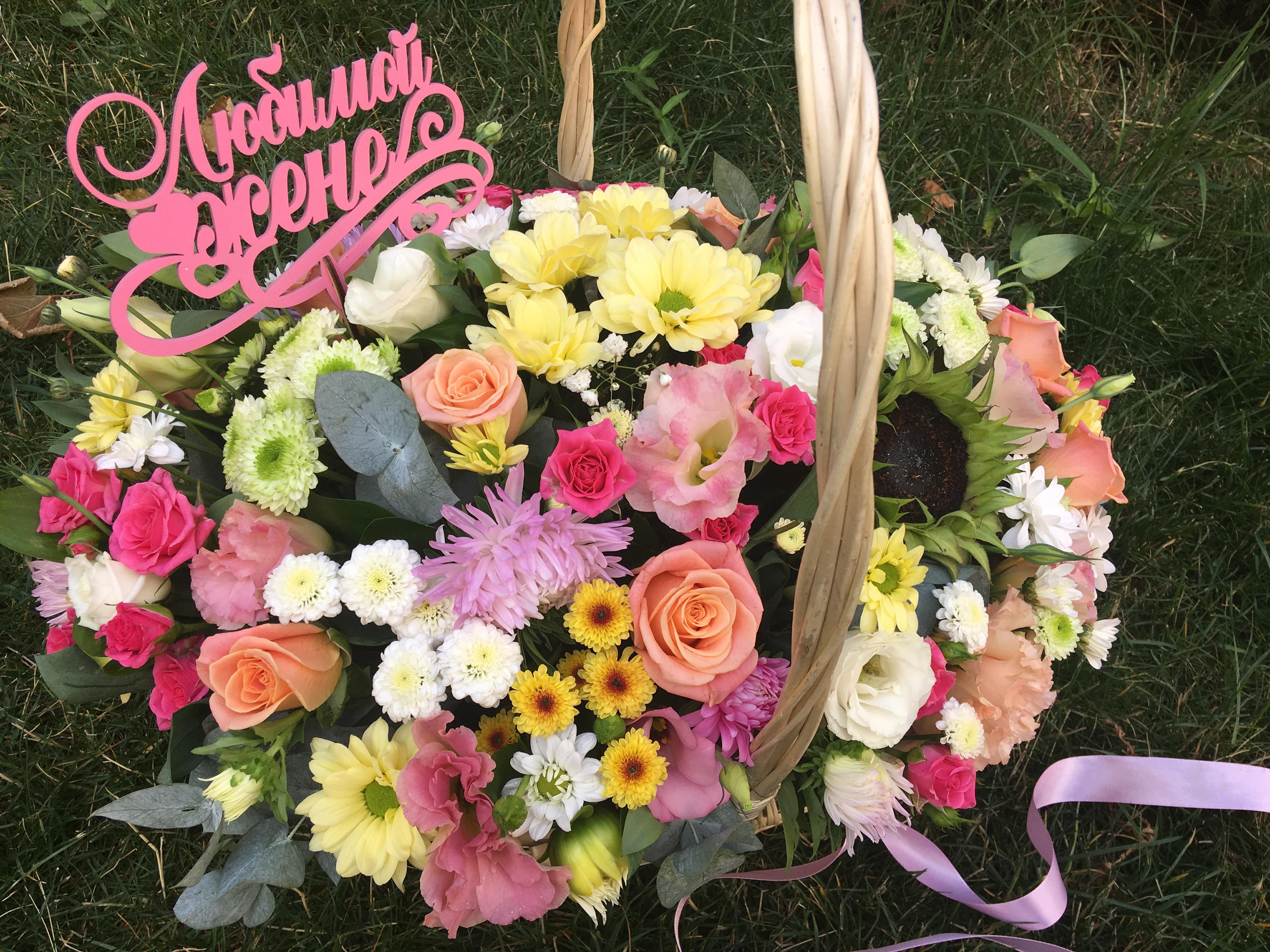 Заказ цветов ставрополь с доставкой, цветов