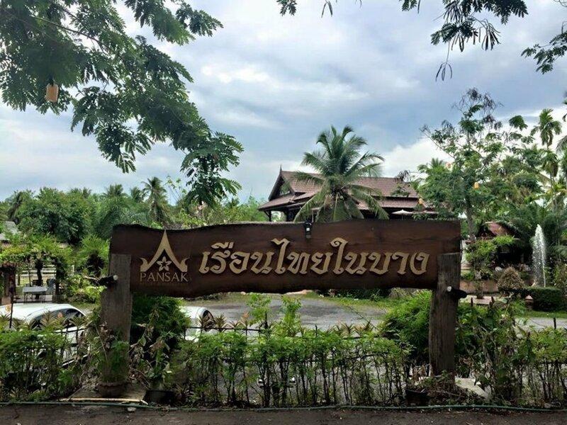 Ruean Thai Nai Bang Resort