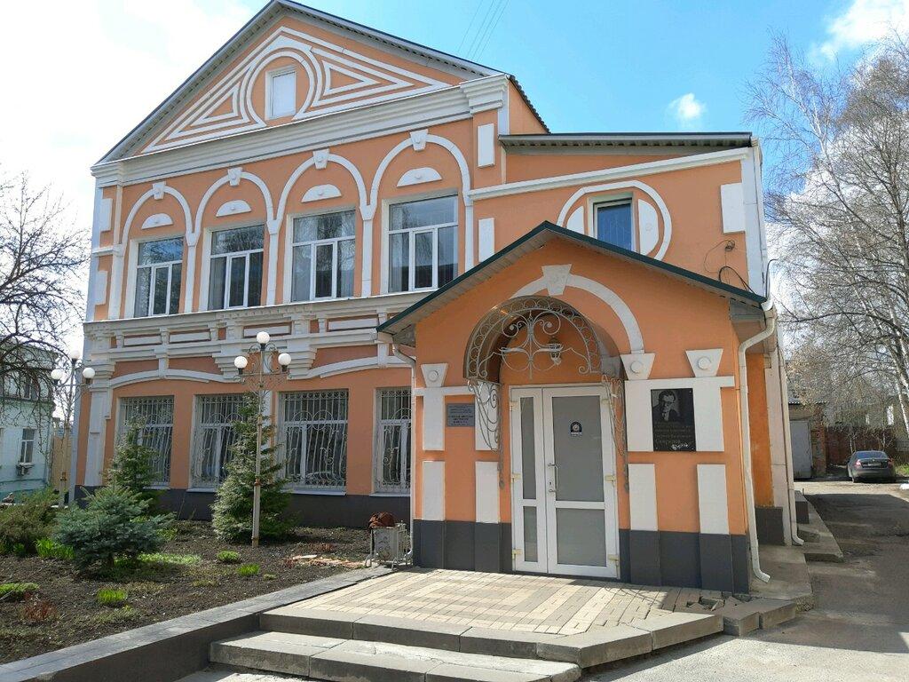 Фото улица спортивная в курске дома