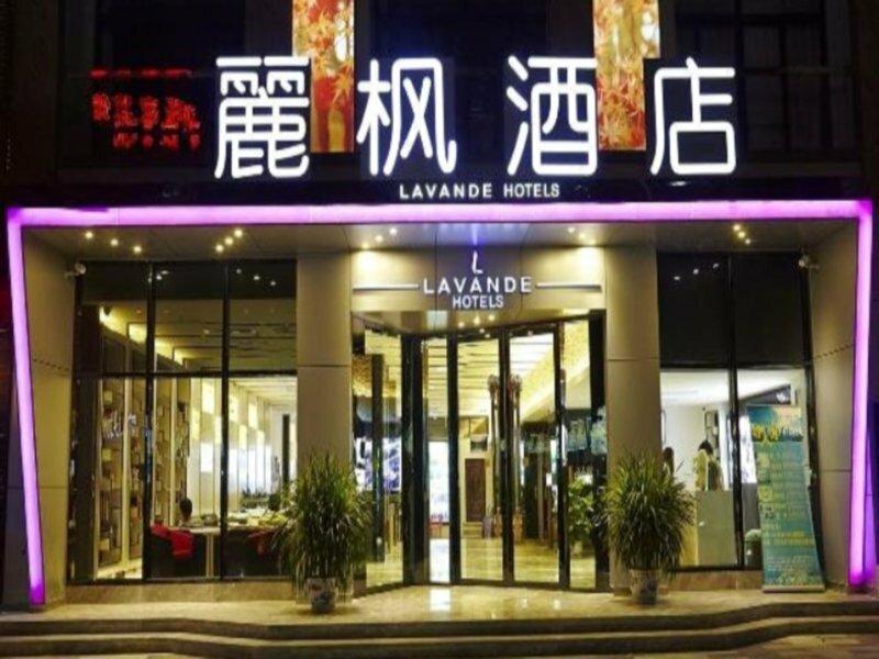 Lavande Hotel Zhuzhou Liling Train Station Branch