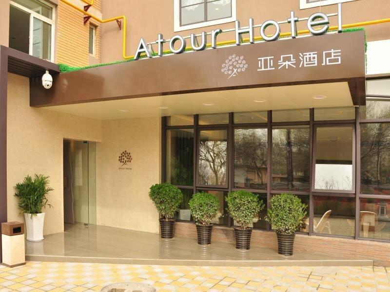 Atour Xian Tang Paradise Branch Hotel