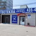 AG Experts, Услуги тонировки и оклейки автовинилом в Лебедянском районе