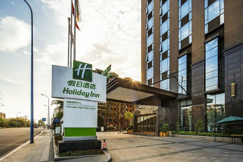 Holiday Inn Chengdu High-Tech Center