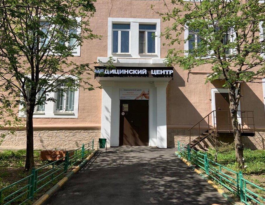медцентр, клиника — Ля Фамм — Москва, фото №1