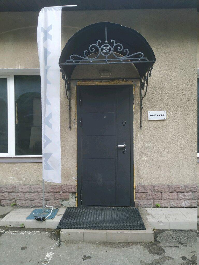 звуковое и световое оборудование — Max Max Productions — Москва, фото №1