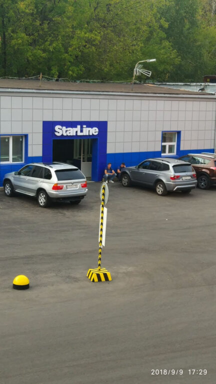 автосигнализация — StarLine — Москва, фото №6