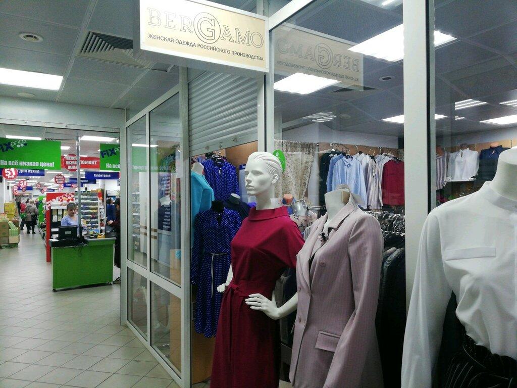 a0780f4b2b6b Bergamo, магазин одежды, ул. 50 лет ВЛКСМ, 6Б, Сургут, Россия ...