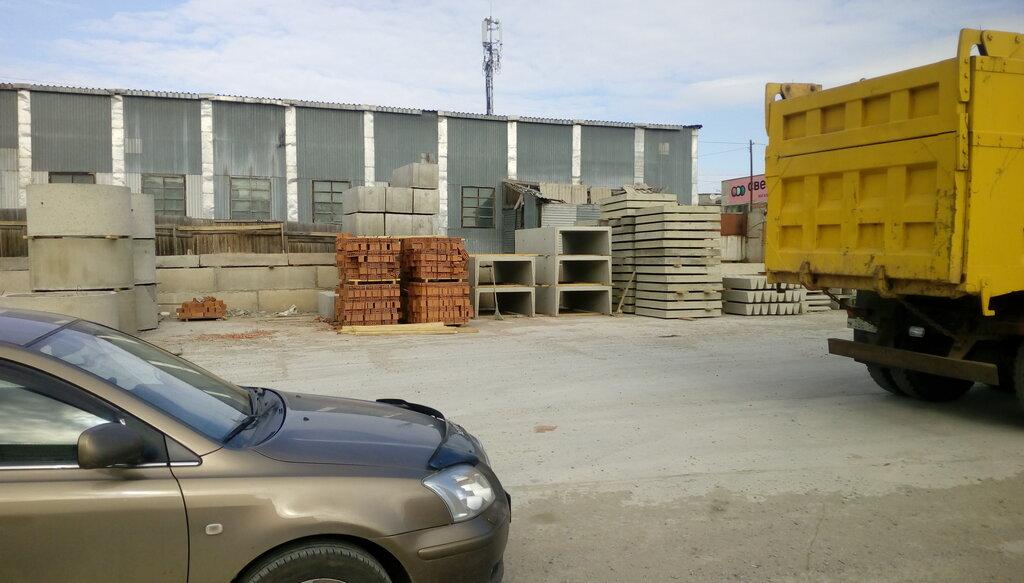 Братск бетон смесь для ремонта бетона купить в краснодаре