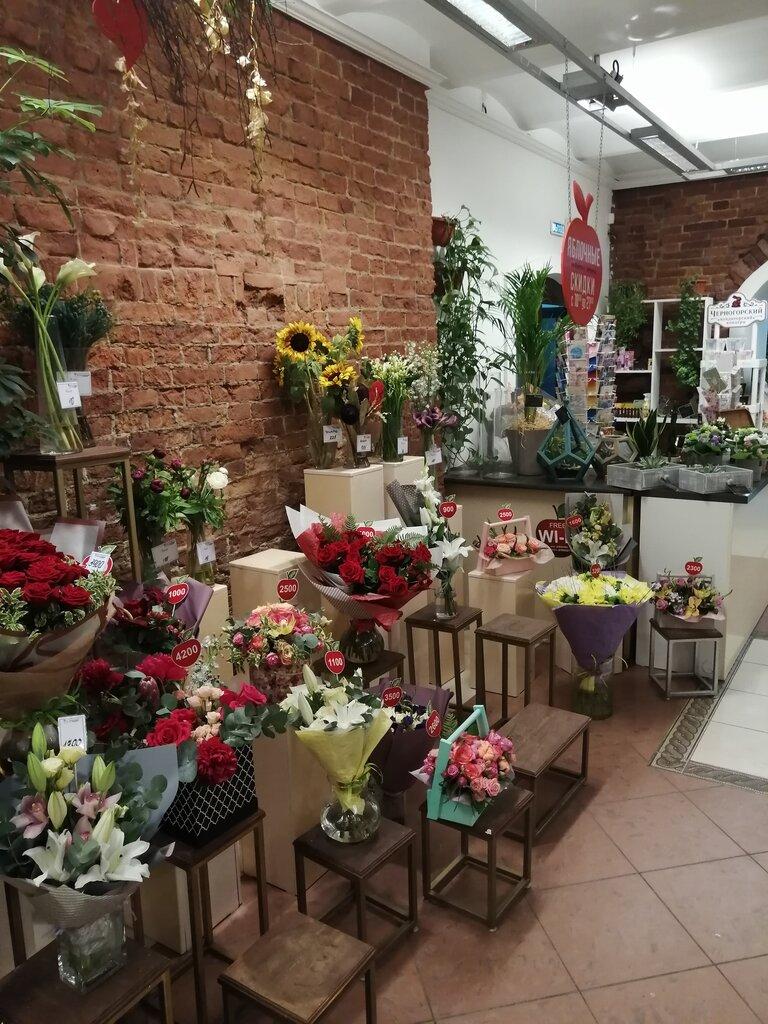 Цветов, доставка цветов у яблоньки омск