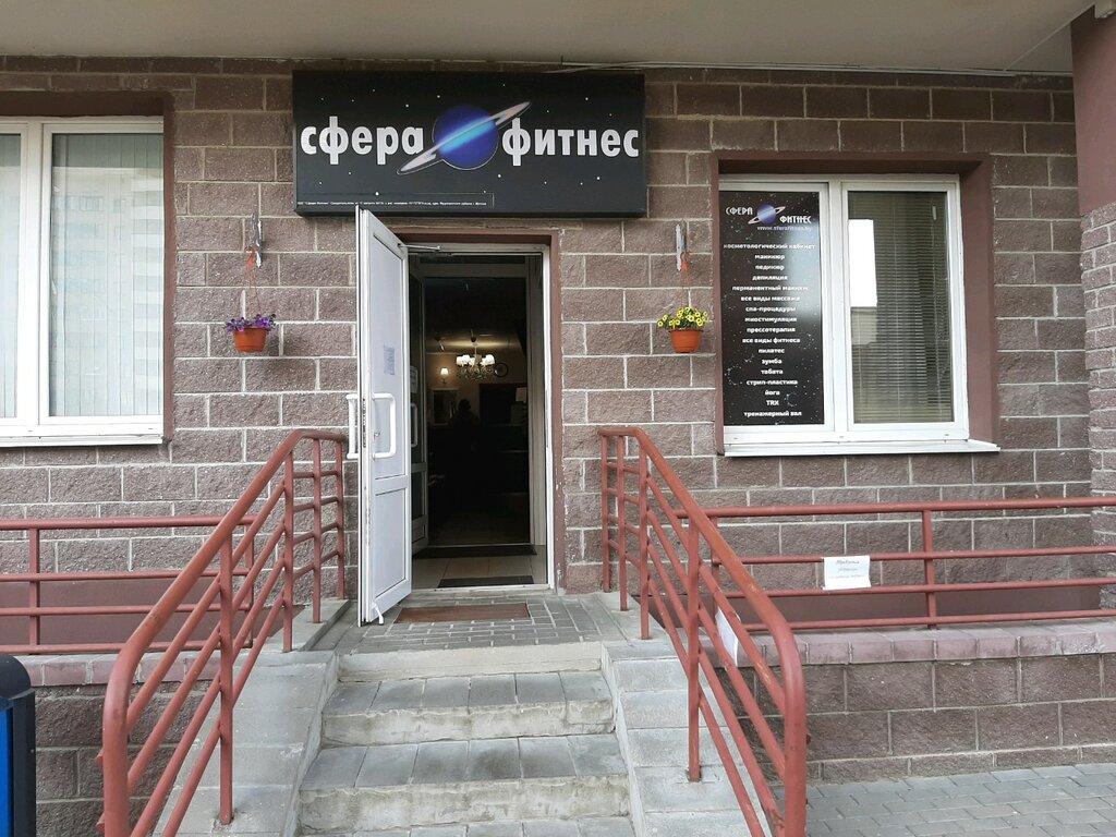 спортивный, тренажёрный зал — Сфера Фитнес — Минск, фото №1