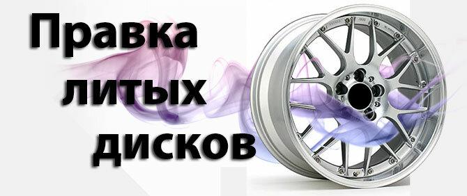 шиномонтаж — АСКО — Краснодар, фото №4