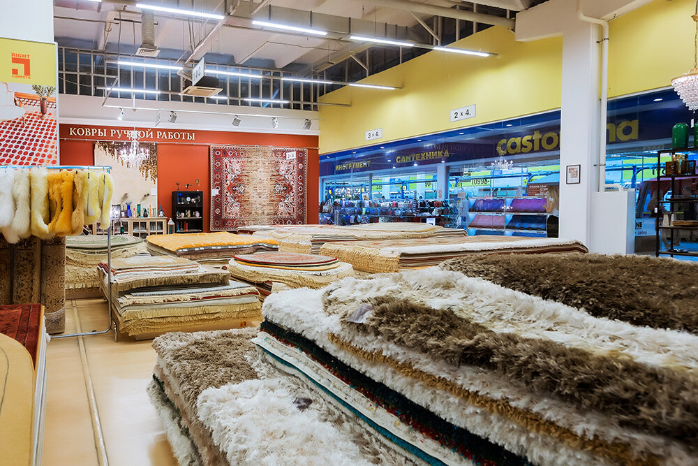 Бауцентр краснодар ковры фото